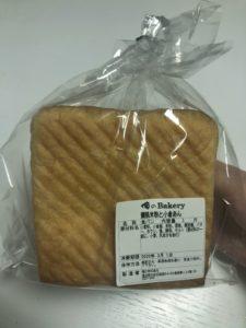 俺のBakeryの獺祭米粉と小倉あん食パン③