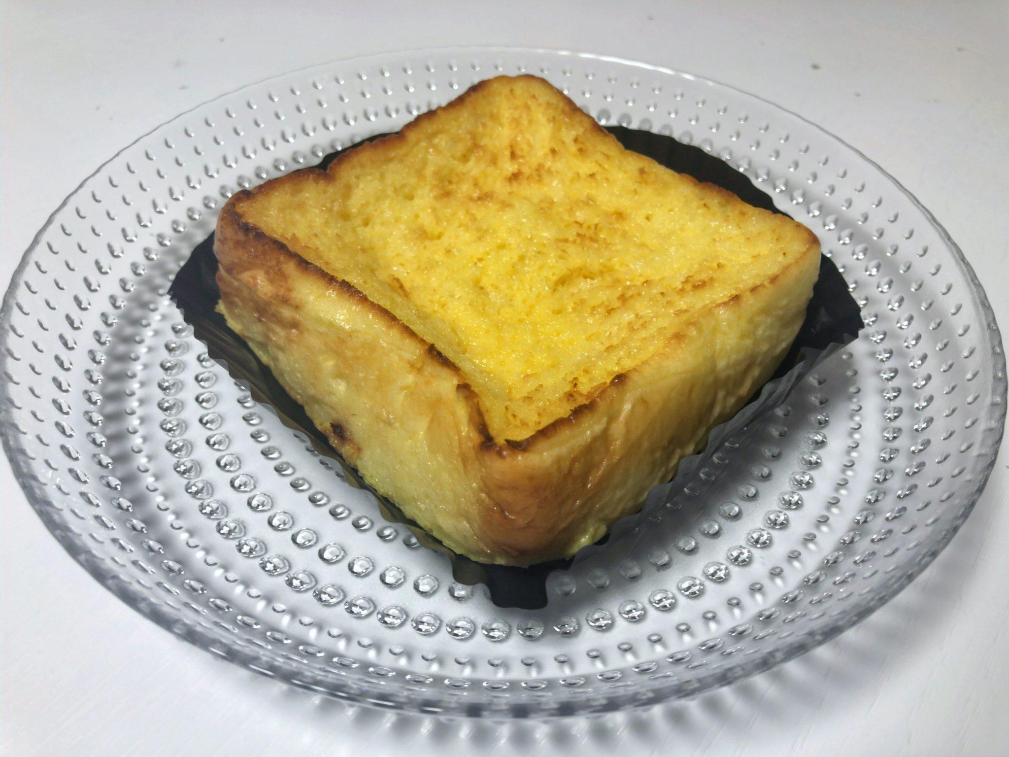 ファミリーマートの冷やして食べるフレンチトースト①