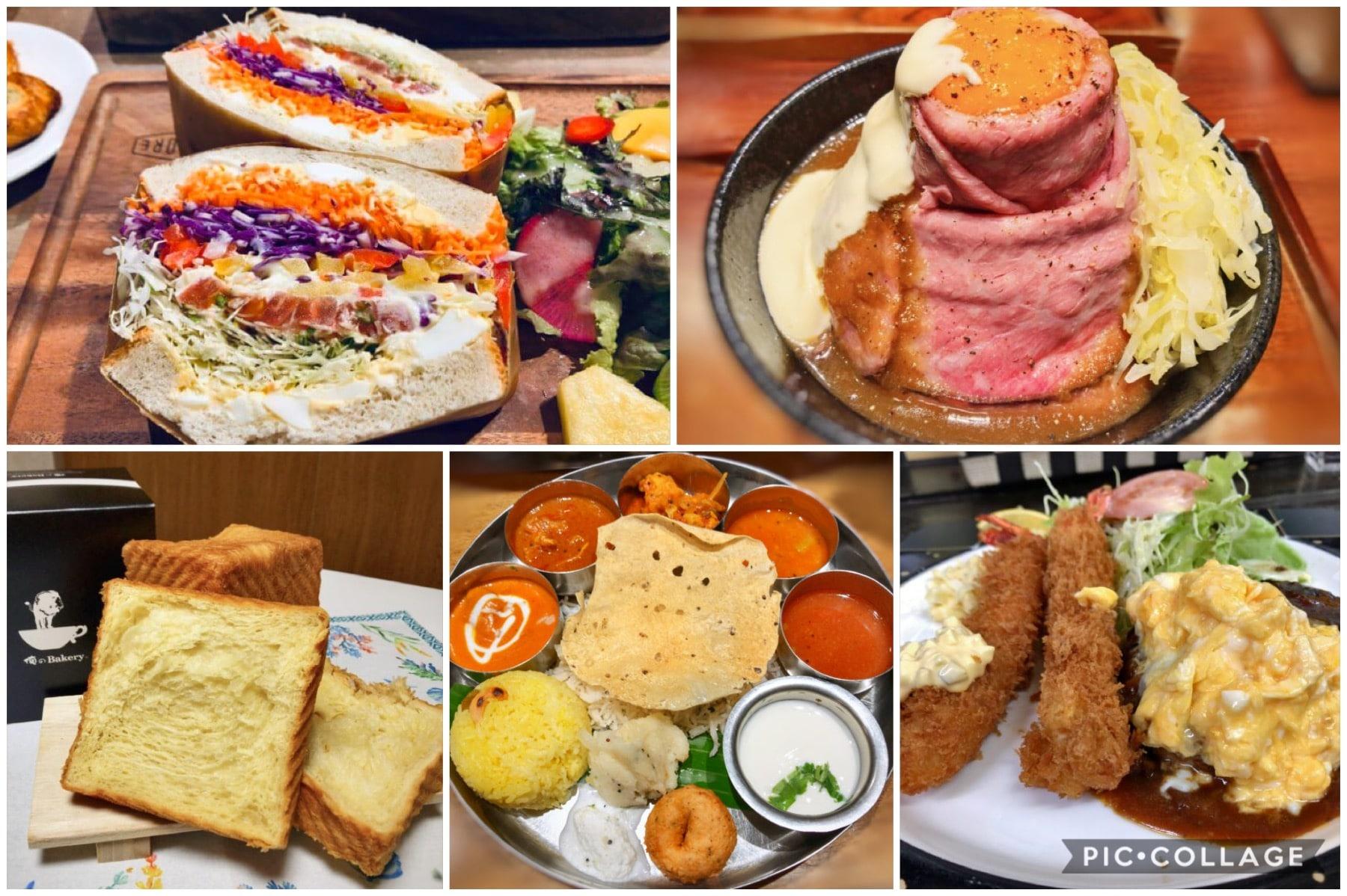 関東・関西番外編でオススメの飲食店5選