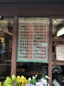 富士川食堂の外観①