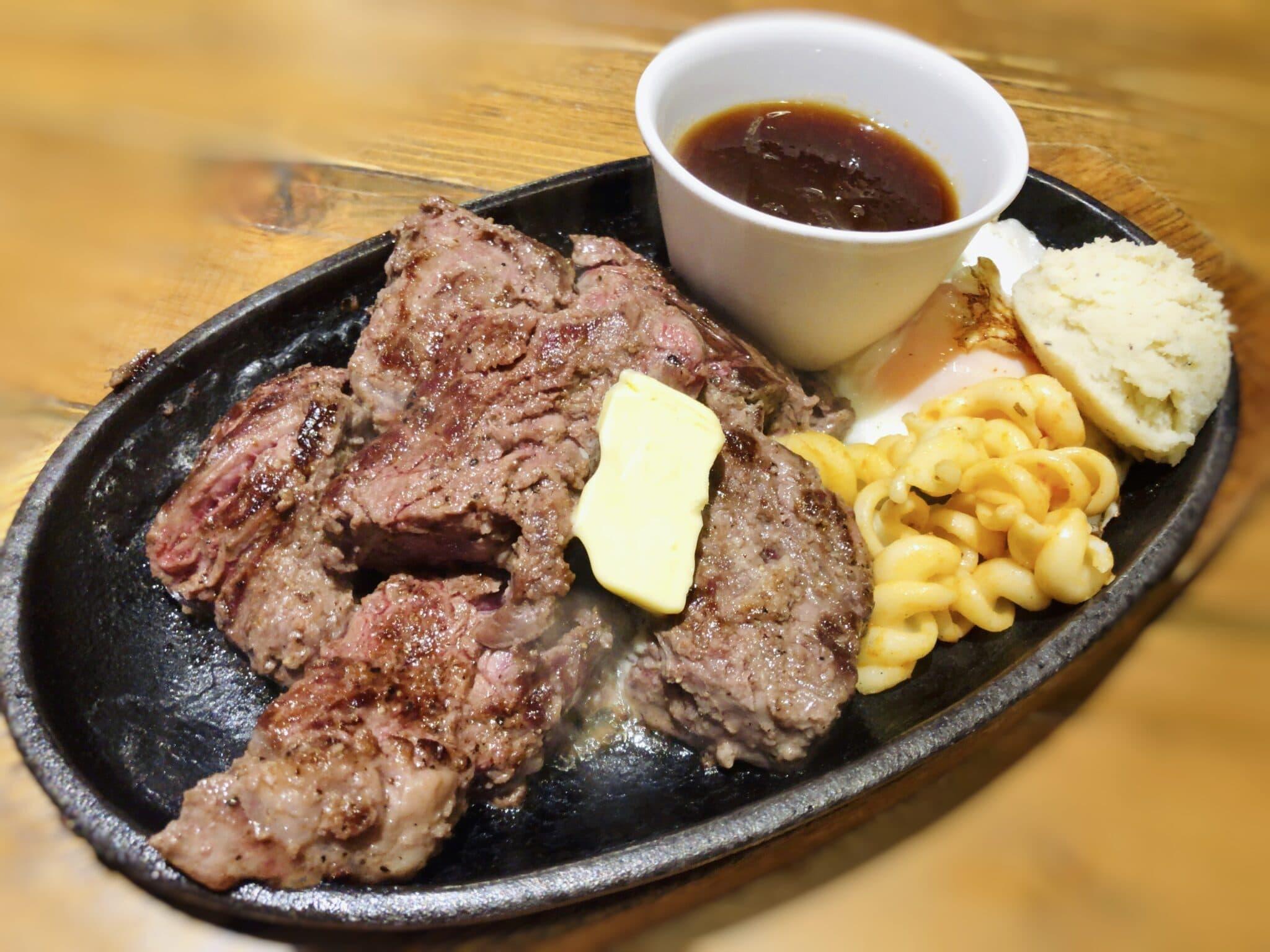 肉と米ハジメのハジメレアステーキ④