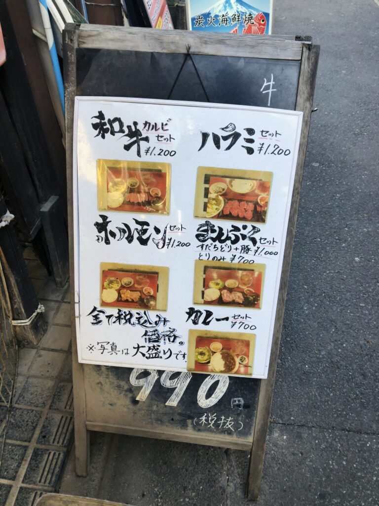 石川竜乃介の外観①