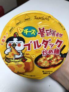 バーガーレボリューション東京のブルダック炒め麺②