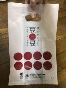 東京あんぱん豆一豆の袋
