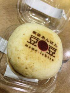 東京あんぱん豆一豆の東京あんパンケーキ③