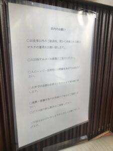 ミルクホールモカの店内③