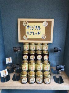高級食パン専門店ボインのメニュー③