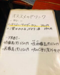 石川竜乃介のメニュー⑥