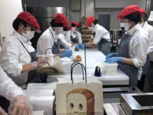 高級食パン専門店ボインのプレス内覧会①